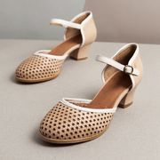 Slide&Swing New Lauren Beige